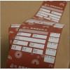 专业制作电影票 制作,电影票印刷厂家,电影票设计